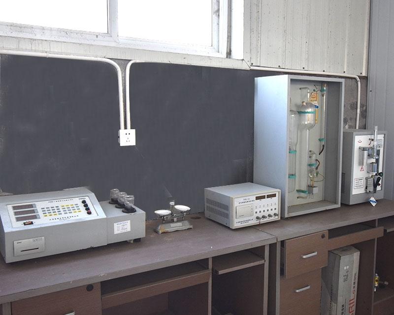equipment Exhibition